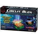 美國E-Blox 發光積木觸控組 CBL-002 公司貨