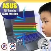 ® Ezstick ASUS FX516 FX516PR 防藍光螢幕貼 抗藍光 (可選鏡面或霧面)