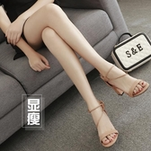 粗跟高跟鞋2019新款夏季韓版中跟百搭小碼一字帶涼鞋女仙女風