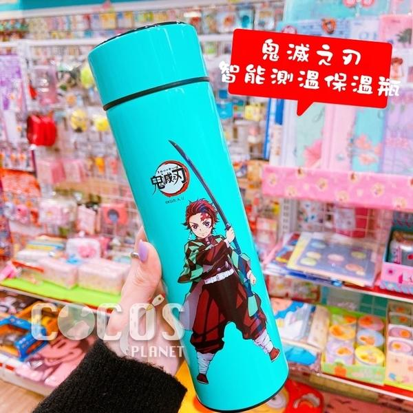 正版 鬼滅之刃 鬼滅の刃 智能測溫保溫杯 保溫瓶 不鏽鋼保溫瓶 500ml 炭治郎款 COCOS PQ495