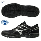 MIZUNO MAXIMIZER 23 男鞋 慢跑 健走 3E寬楦 耐磨 黑銀【運動世界】K1GA210010