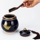 茶葉罐 盞上清歡陶瓷霽藍釉大號密封罐家用醒茶盒儲物防潮空盒 - 夢藝家