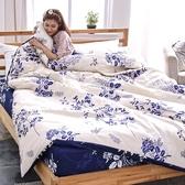 #L-UBB016#舒柔超細纖維6x6.2尺雙人加大床包被套四件組-台灣製(免運)