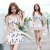 泳衣女三件套韓國溫泉小香風分體保守遮肚顯瘦聚攏罩衫比基尼 莫妮卡小屋