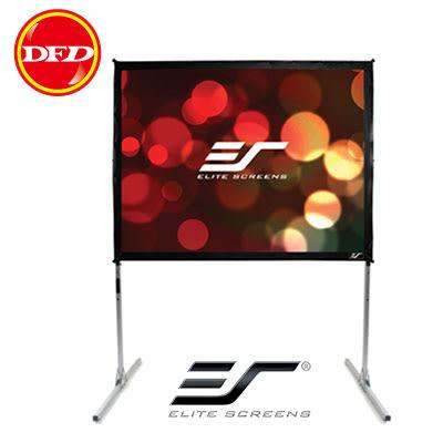 美國億立 Elite Screens 72吋 4:3 快速摺疊幕-劇院雪白布 鋁合金 Q72V A 公司貨 (運費另計)