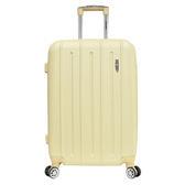 歐爾森拉鏈行李箱-貝殼沙(28吋)【愛買】