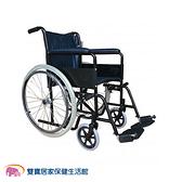 喬奕 機械式輪椅 FZK 富士康-烤漆單煞 FZK-105