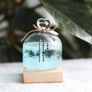 緻你貝爾天氣瓶 創意工藝品擺件 天氣預報瓶 閨蜜女生禮物 小禮品 店慶降價