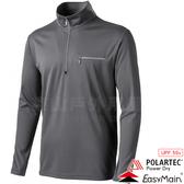 EasyMain 衣力美 SE17071-84深可可 男排汗抗UV休閒衫 Polartec快乾機能衣/戶外中層衣/立領Polo衫