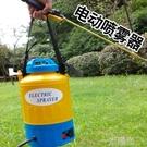 5L8L盼豐鋰電池電動噴霧器小型多功能澆花打藥噴壺消毒農用噴霧器WD   一米陽光