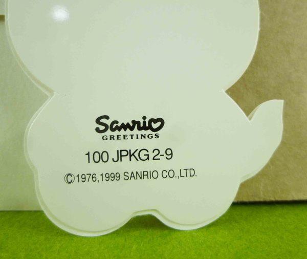 【震撼精品百貨】Hello Kitty 凱蒂貓~生肖卡片-牛