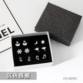 耳釘 一周耳釘耳環女2019新款潮氣質簡約小巧耳墜耳飾一盒裝 多款