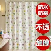 浴簾 衛生間加厚布防霉防水套裝免打孔浴室隔斷簾門簾窗戶掛簾T