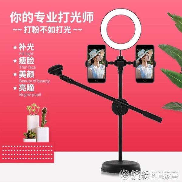 懶人手機主播直播支架神器手機架夾錄像神器桌面支撐能通用拍照自拍補光燈 快速出貨
