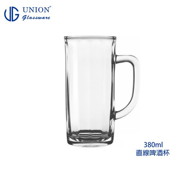 泰國UNION 直線啤酒杯 380ml 玻璃杯 飲料杯 水杯 酒杯 大馬克杯