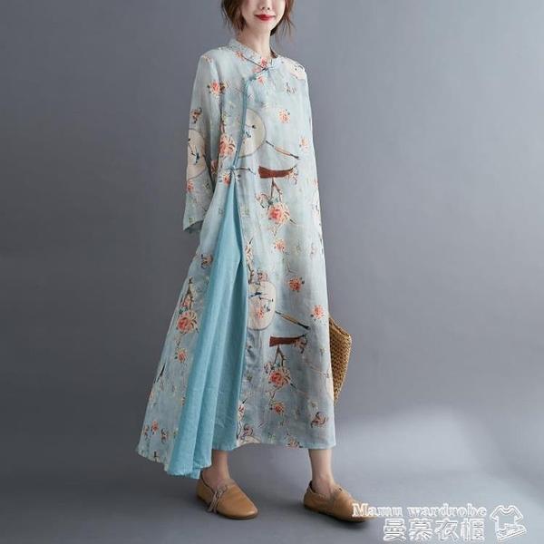 棉麻洋裝 2021年秋季新款文藝大碼韓版大碼棉麻撞色盤扣連身裙 交換禮物 曼慕