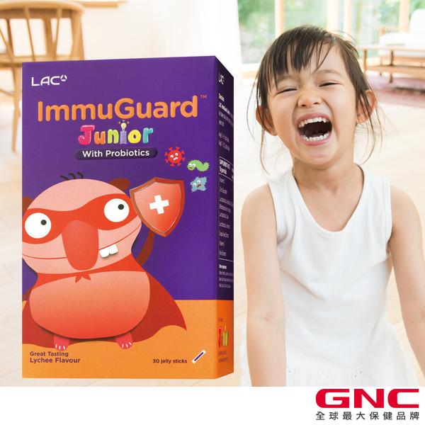 【GNC 健安喜】好菌多多 LAC 兒童益護力果凍-荔枝口味 30 包/盒
