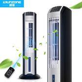 無葉風扇冷風機 空調扇制冷器單冷小型空調移動冷風扇冷氣機家用迷你水冷空調igo 免運