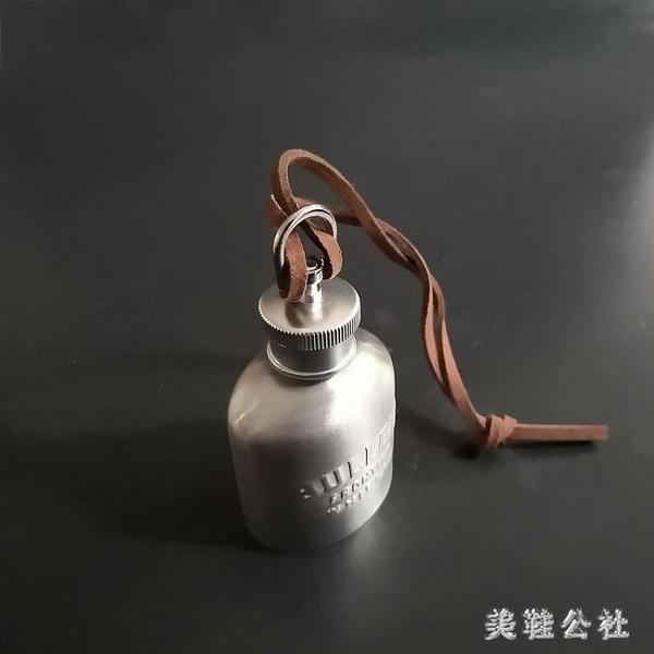 酒壺 迷你1盎司304不銹鋼橢圓形小酒壺 ZB1407『美鞋公社』