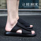 夏季 拖鞋男 涼拖 涼鞋 壹字拖 拖鞋
