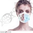 3D立體防悶透氣口罩內墊支架 防疫 支撐架 口罩架