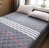 床墊 軟墊學生床宿舍墊被褥子加厚單人硬墊租房專用榻榻米海綿墊子【快速出貨八折搶購】