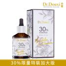 【Dr.Douxi 朵璽旗艦店】杏仁酸精華液30% 60ml (特裝加大版)