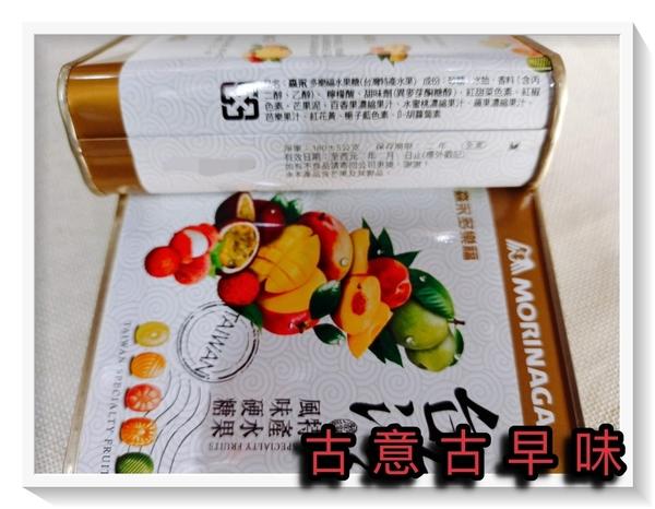 古意古早味 森永 台灣水果 水果糖 (1罐裝/180公克) 懷舊零食 多樂福 水果口味 糖果