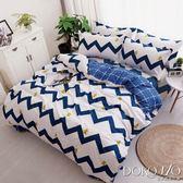 DOKOMO朵可•茉《迴音》100%MIT台製舒柔棉-標準雙人(5*6.2尺)三件式百貨專櫃精品薄床包枕套組