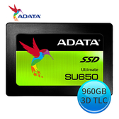 ADATA威剛 Ultimate SU650 960GB 3D TLC SSD 2.5吋固態硬碟