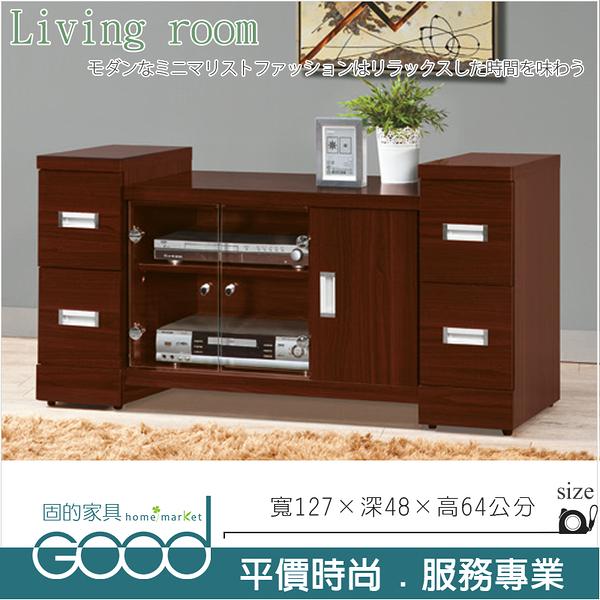 《固的家具GOOD》140-10-AG 凱特胡桃4尺長櫃/全組【雙北市含搬運組裝】