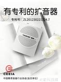 E126小蜜蜂擴音器教師用無線戶外導游專用耳麥克風話筒講學上課寶便攜式喊話器德勝播放器 米家