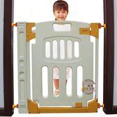 智慧兔嬰兒童安全門欄免打孔寶寶樓梯防護欄寵物隔離門柵欄圍欄·樂享生活館liv
