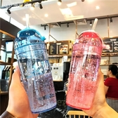 成人吸管塑膠水杯少女學生正韓隨手杯檸檬水杯子 【創時代3c館】