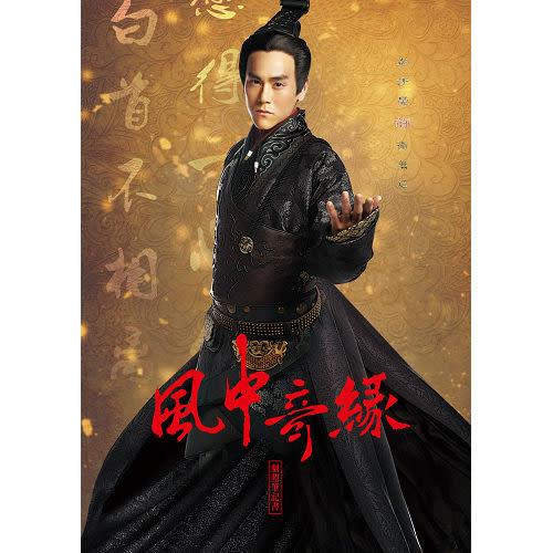 風中奇緣 DVD 大漠謠 (購潮8)