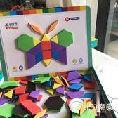 兒童早教邏輯思維益智磁性拼圖拼拼樂幾何七巧板-奇幻樂園