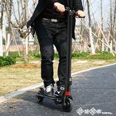 安速馳電動滑板車可折疊成人上班代步車迷你便攜車鋰電池女踏板車 西城故事