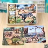 木質恐龍拼圖兒童3-4-6歲 男孩子6-7-8歲智力開髮 益智玩具拼板 限時特惠