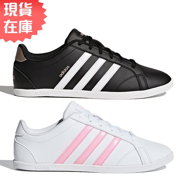 【現貨】ADIDAS VS CONEO QT 女鞋 休閒 復古 皮革 白粉 / 黑白【運動世界】F34703 / DB0126