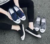 帆布鞋 韓版 休閒鞋 板鞋 懶人鞋  (KS0346) ★MagicMan★預購