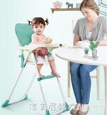 寶寶餐椅可摺疊便攜式兒童宜家多功能寶寶吃飯座椅嬰兒餐桌座椅子 NMS漾美眉韓衣