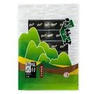 元本山味付海苔經濟包36.8g(48束)【愛買】