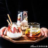 個性玻璃杯子果汁杯飲料杯創意家用水杯玻璃茶杯早餐牛奶杯甜品杯艾美時尚衣櫥