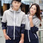 青少年男女防風衣情侶修身韓版薄款學生潮牌運動外套 潮男街