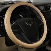 五菱汽車方向盤套夏季宏光S宏光V新之光榮光小卡專用四季通用把套 挪威森林