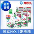 Ariel 超濃縮洗衣精1+4(910gX1瓶+720gX4包)_清香型 - P&G寶僑旗艦店