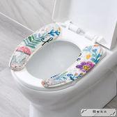 兔子粘扣式馬桶墊通用坐便墊 可水洗馬桶圈坐墊加厚坐便套