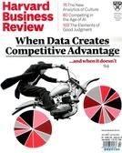 Harvard Business Review 1-2月號/2020