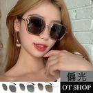 [現貨]偏光太陽眼鏡 漸層鏡面墨鏡 顯小...