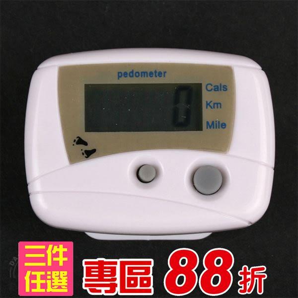 電子計步器 瘦身計步器 LCD計步器 健身 電子顯示 公里/英里/消耗卡路里(22-120)